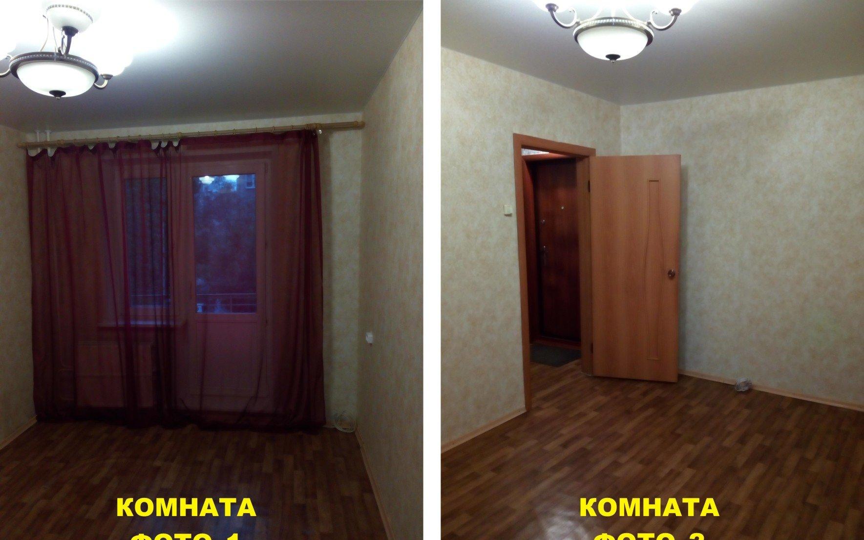 1к квартира ул Устиновича, д 22А | 11000 | аренда в Красноярске фото 0