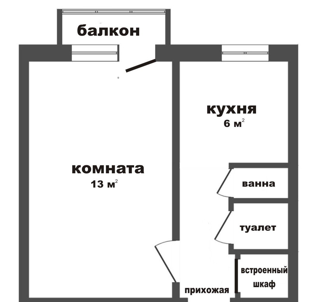 1к квартира ул Устиновича, д 22А | 11000 | аренда в Красноярске фото 6