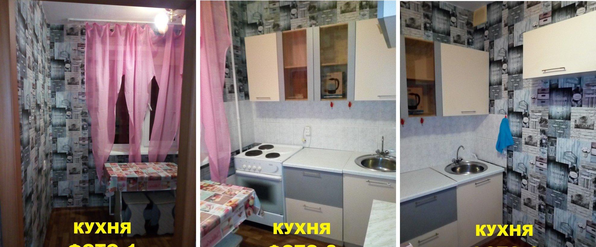 1к квартира ул Устиновича, д 22А | 11000 | аренда в Красноярске фото 5