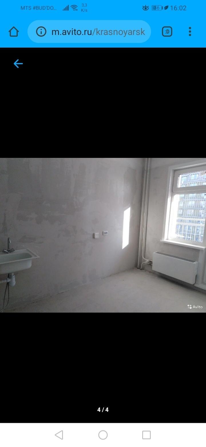 1к квартира Свердловская улица, 33   12000   аренда в Красноярске фото 2