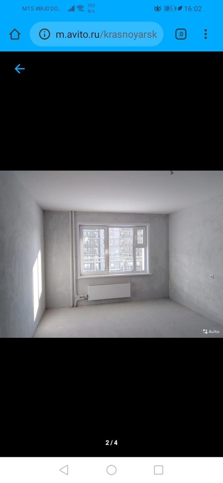 1к квартира Свердловская улица, 33   12000   аренда в Красноярске фото 1