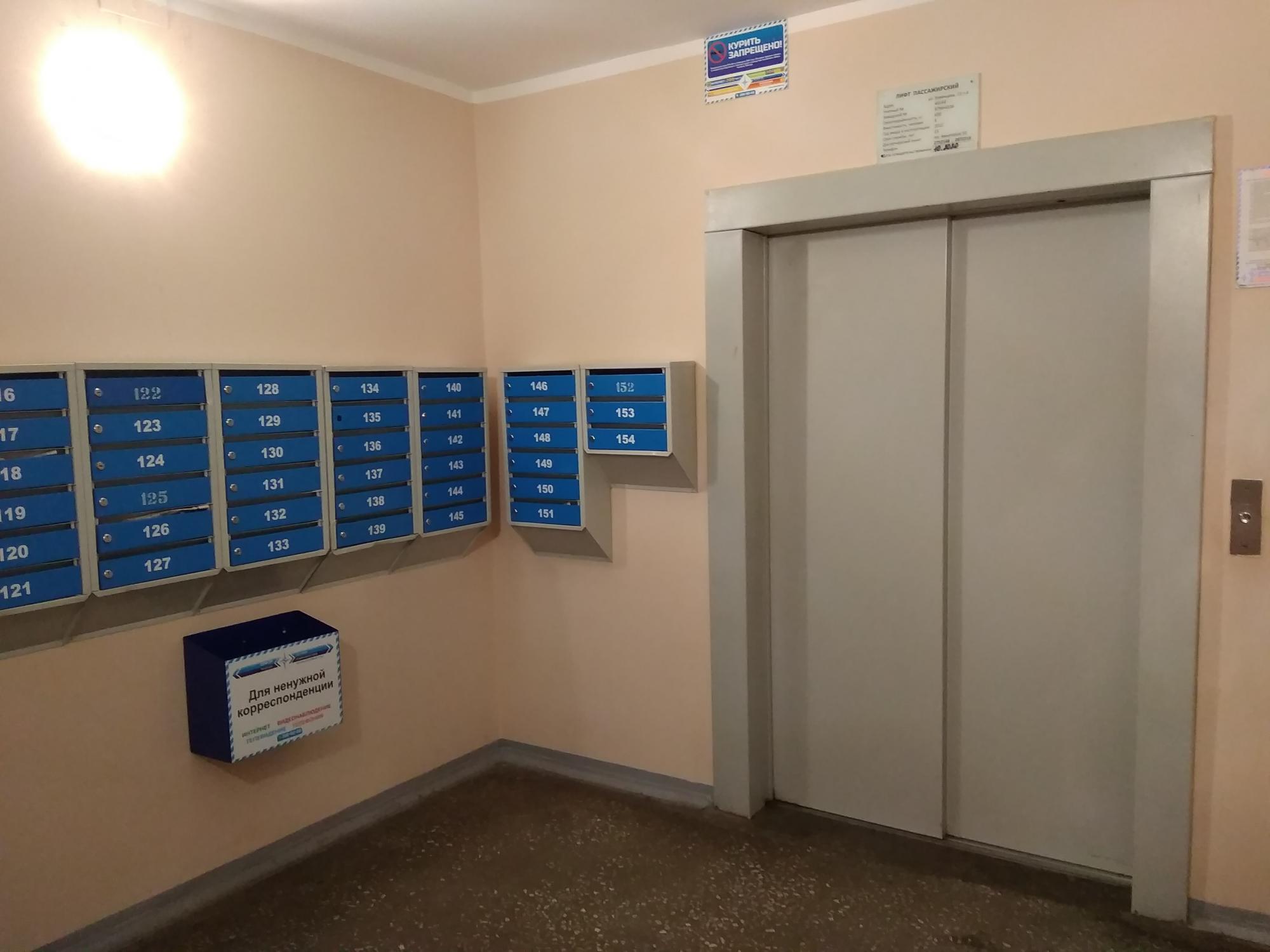 2к квартира улица Урванцева, 13 | 19000 | аренда в Красноярске фото 13