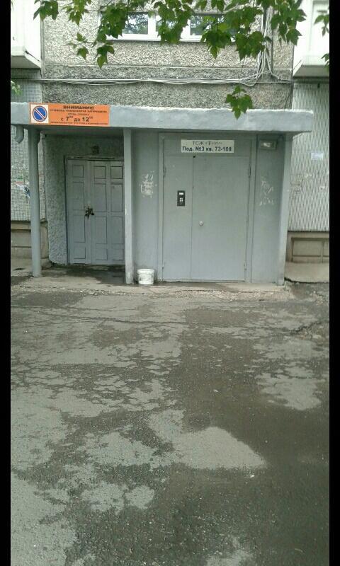 3к квартира Крайняя улица, 2 | 17000 | аренда в Красноярске фото 9