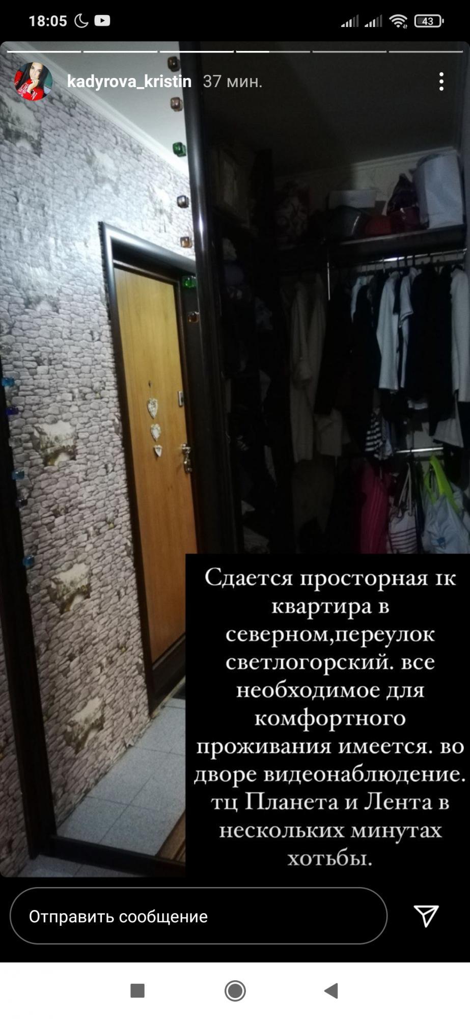 1к квартира Светлогорский переулок, д. | 14000 | аренда в Красноярске фото 3