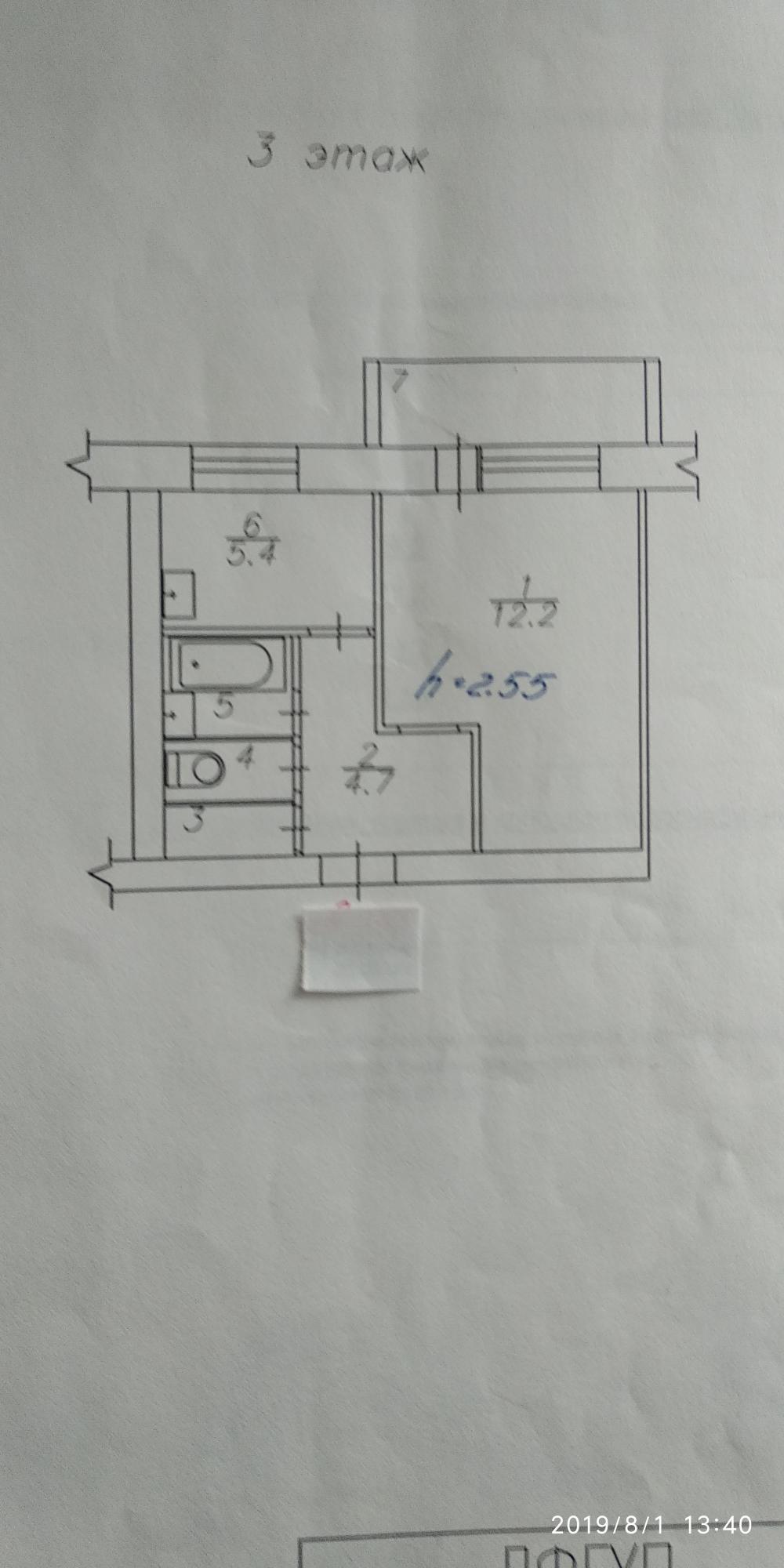 1к квартира улица Борисевича, 6 | 11000 | аренда в Красноярске фото 13