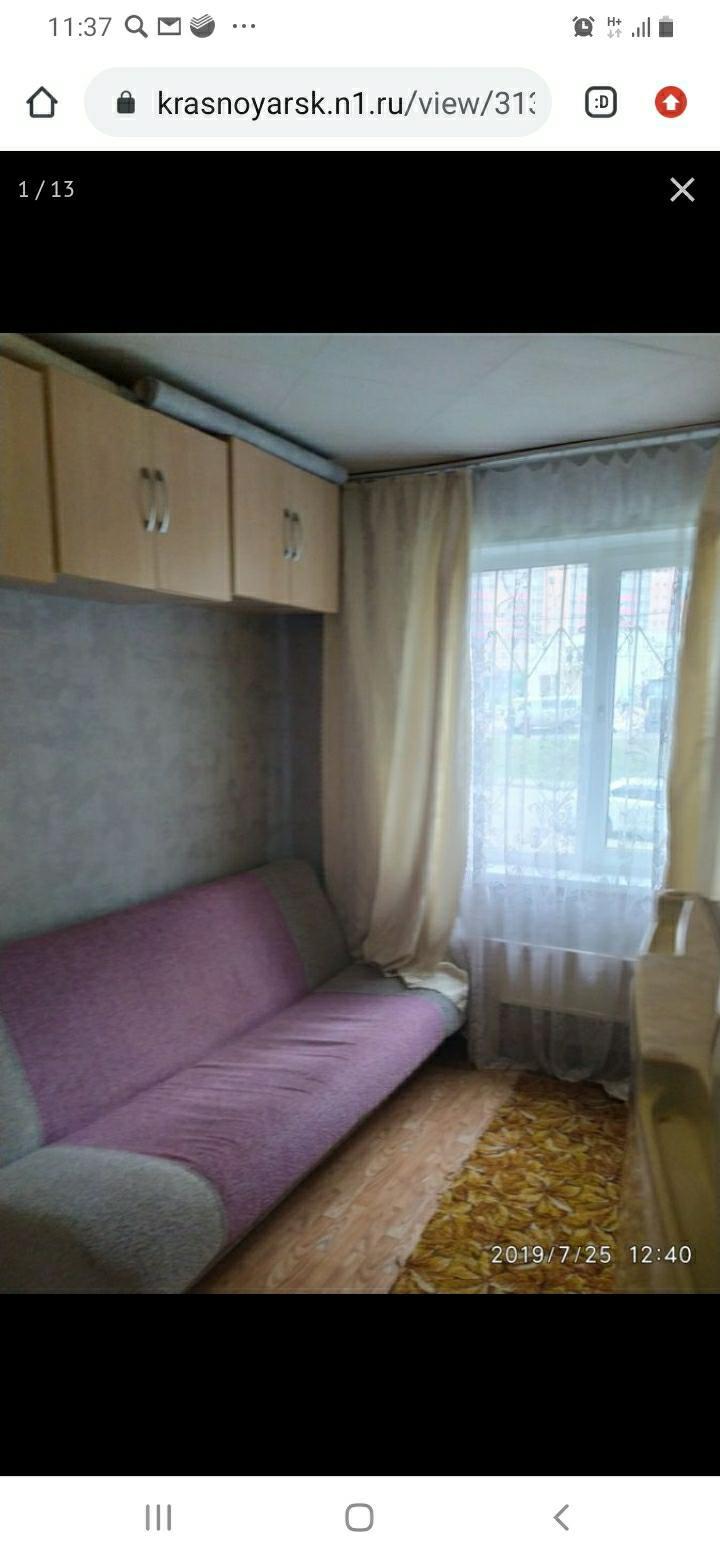 1к квартира улица Академика Киренского, 122 | 9500 | аренда в Красноярске фото 3