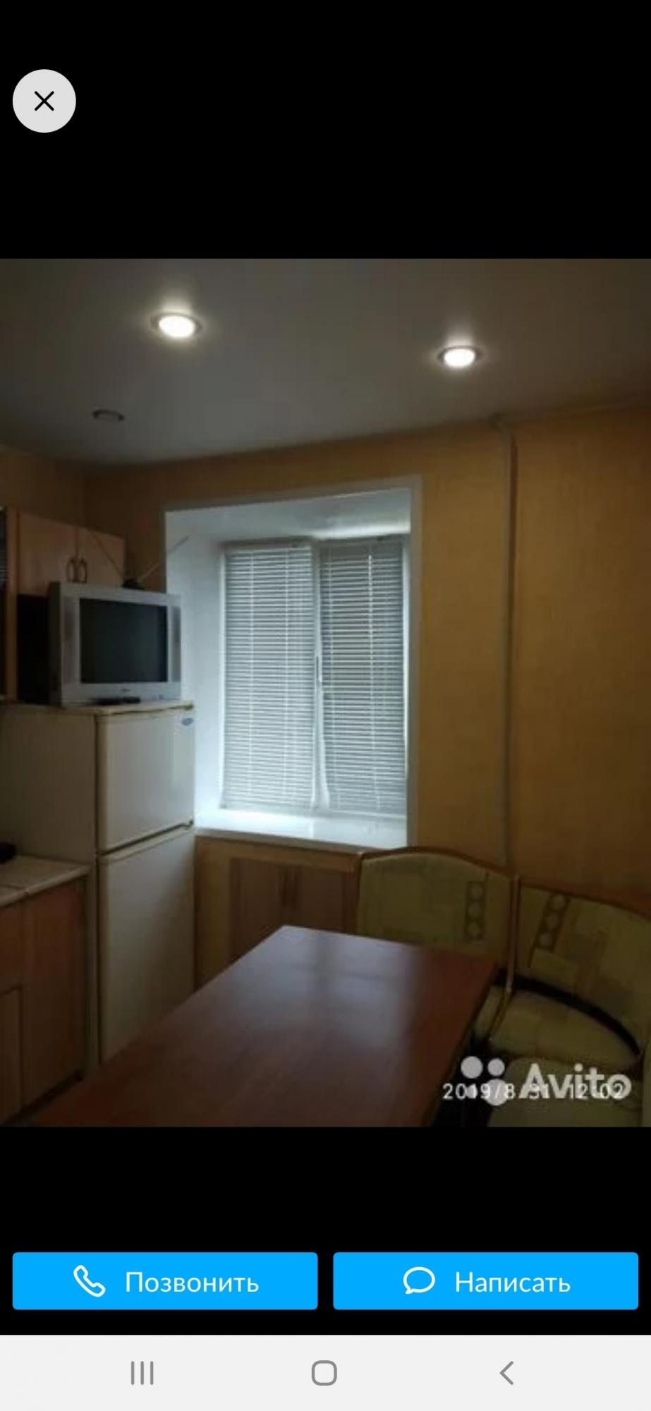 1к квартира улица Крупской, 40 | 13000 | аренда в Красноярске фото 3