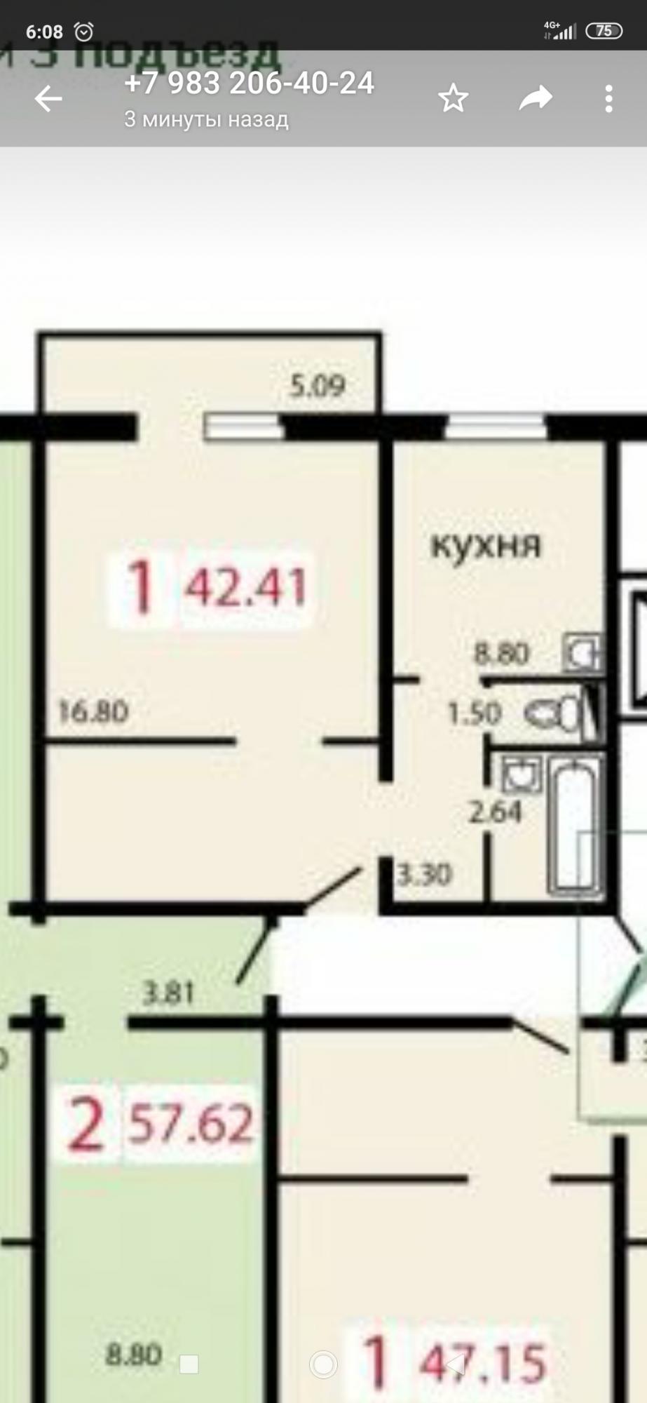 1к квартира улица Кутузова, 81 | 10000 | аренда в Красноярске фото 0
