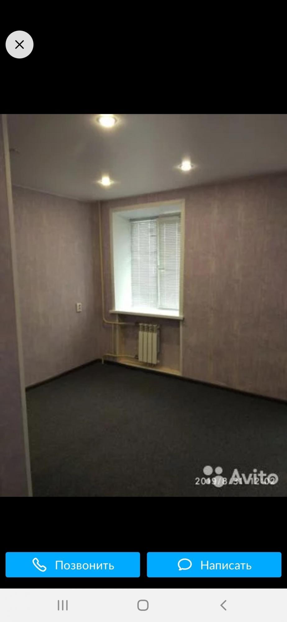 1к квартира улица Крупской, 40 | 13000 | аренда в Красноярске фото 1