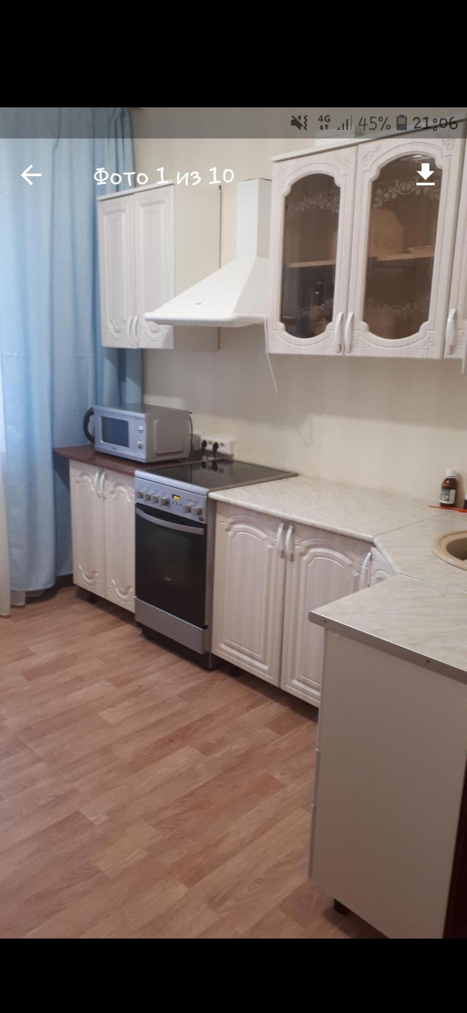 2к квартира Сопочная улица, 36, Россия | 18000 | аренда в Красноярске фото 1