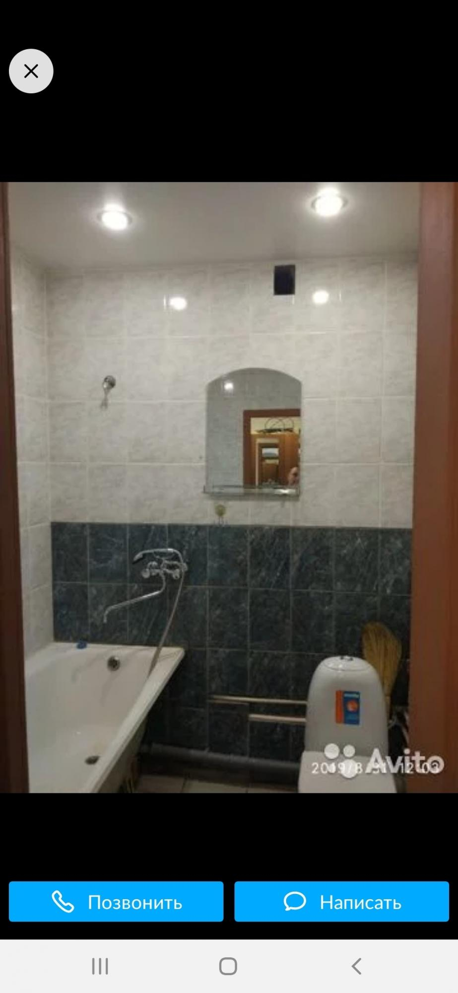 1к квартира улица Крупской, 40 | 13000 | аренда в Красноярске фото 4