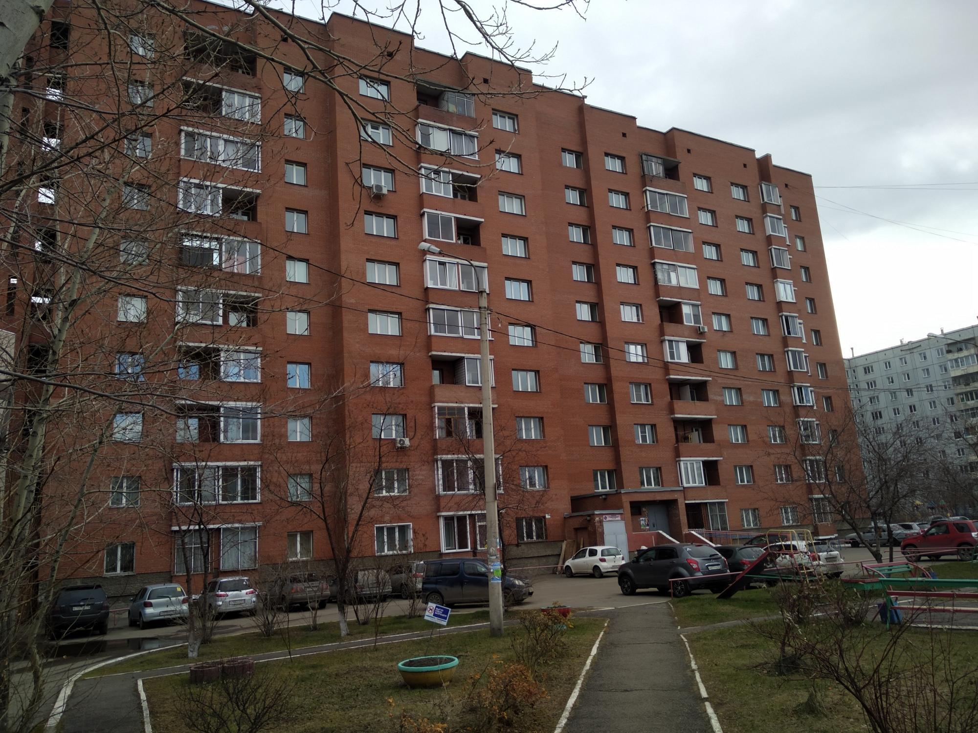 1к квартира улица Мате Залки, 4А, Россия | 15000 | аренда в Красноярске фото 7
