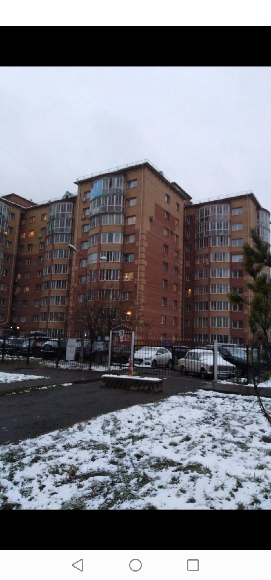 1к квартира улица Борисова, 1А   15000   аренда в Красноярске фото 0