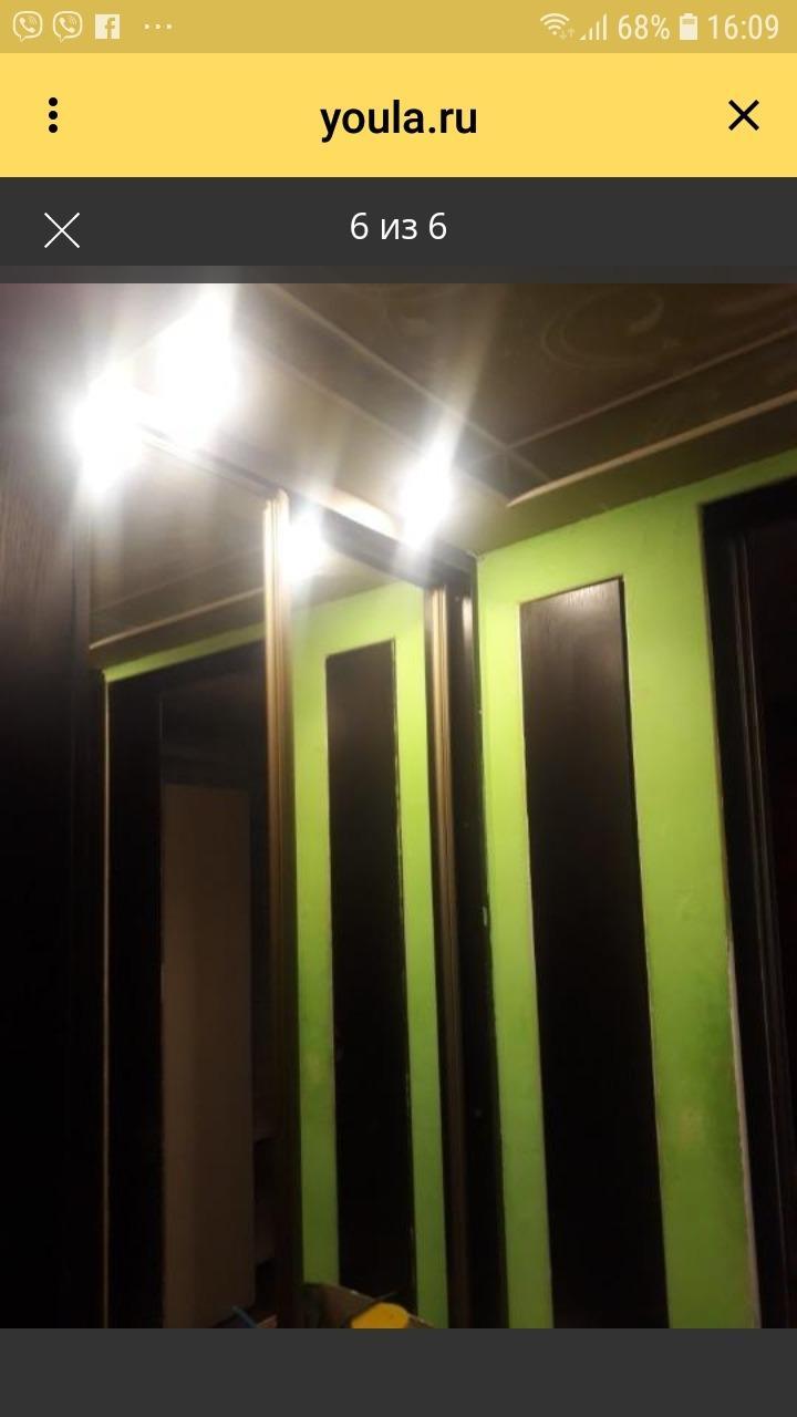1к квартира улица Кутузова, 21   7000   аренда в Красноярске фото 5