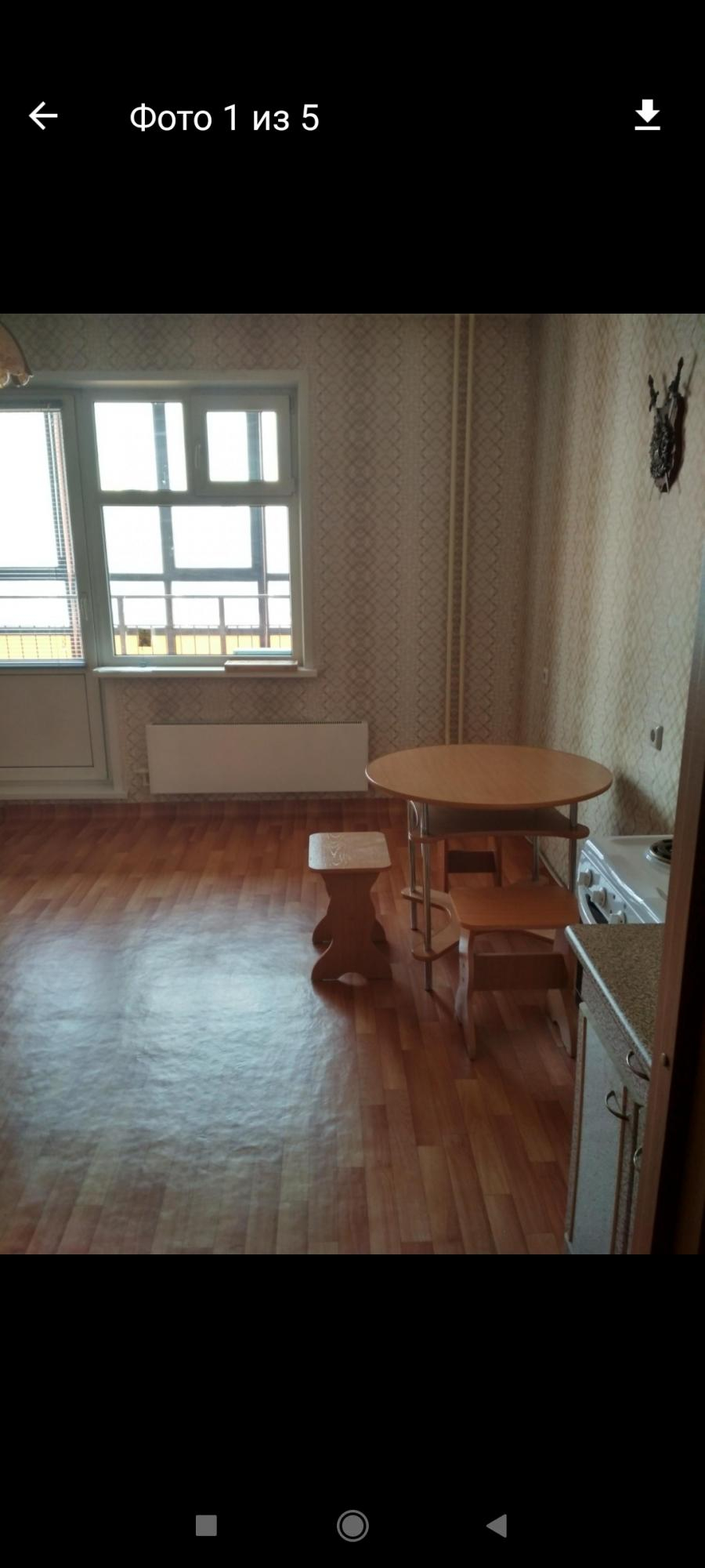 1к квартира улица Шахтеров, 71А | 13000 | аренда в Красноярске фото 0