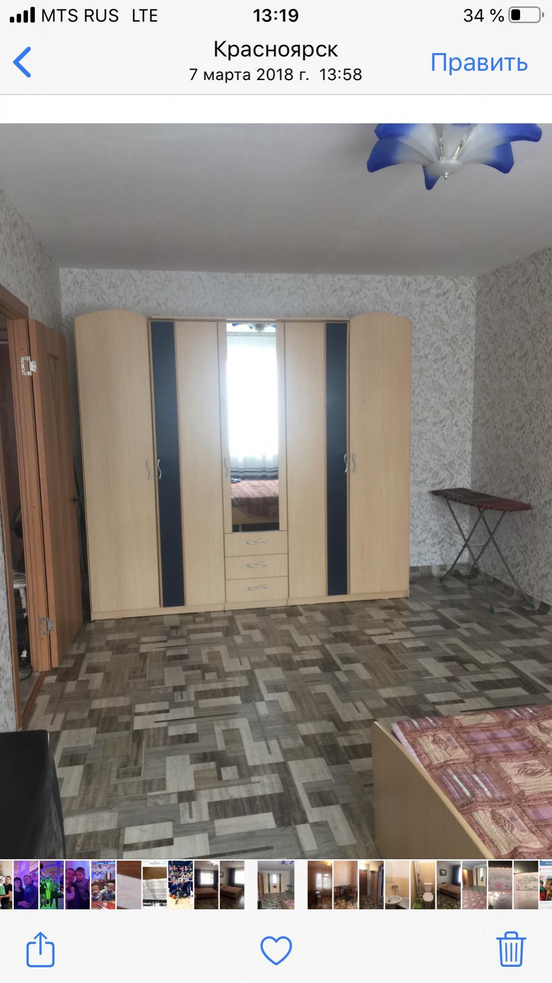1к квартира Судостроительная улица, 145, Россия | 15000 | аренда в Красноярске фото 1