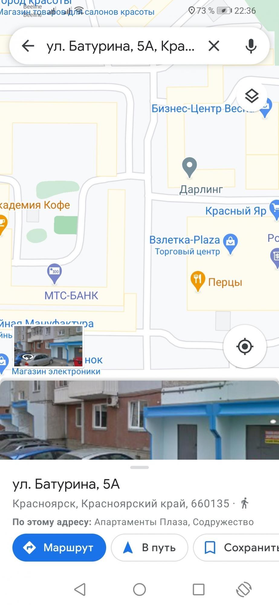 2к квартира улица Батурина, 1 | 25000 | аренда в Красноярске фото 5
