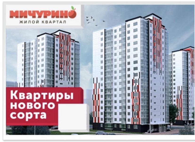 1к квартира Апрельская улица   12000   аренда в Красноярске фото 0
