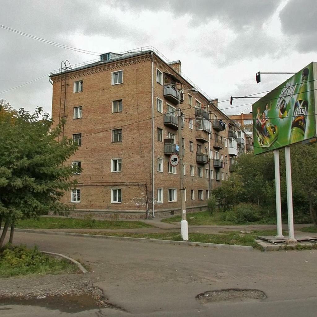 2к квартира улица Академика Киренского, 3 | 1000 | аренда в Красноярске фото 6