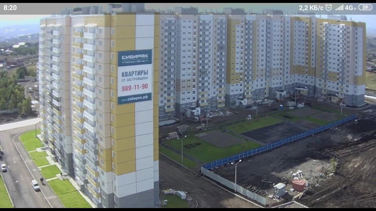 2к квартира Ольховая улица, 12 | 15500 | аренда в Красноярске фото 8