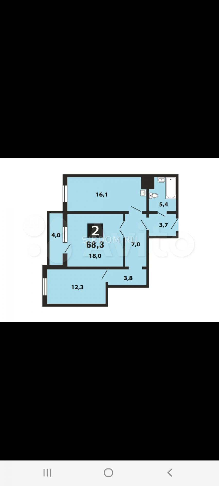 2к квартира Светлогорский переулок, 17 | 18000 | аренда в Красноярске фото 5