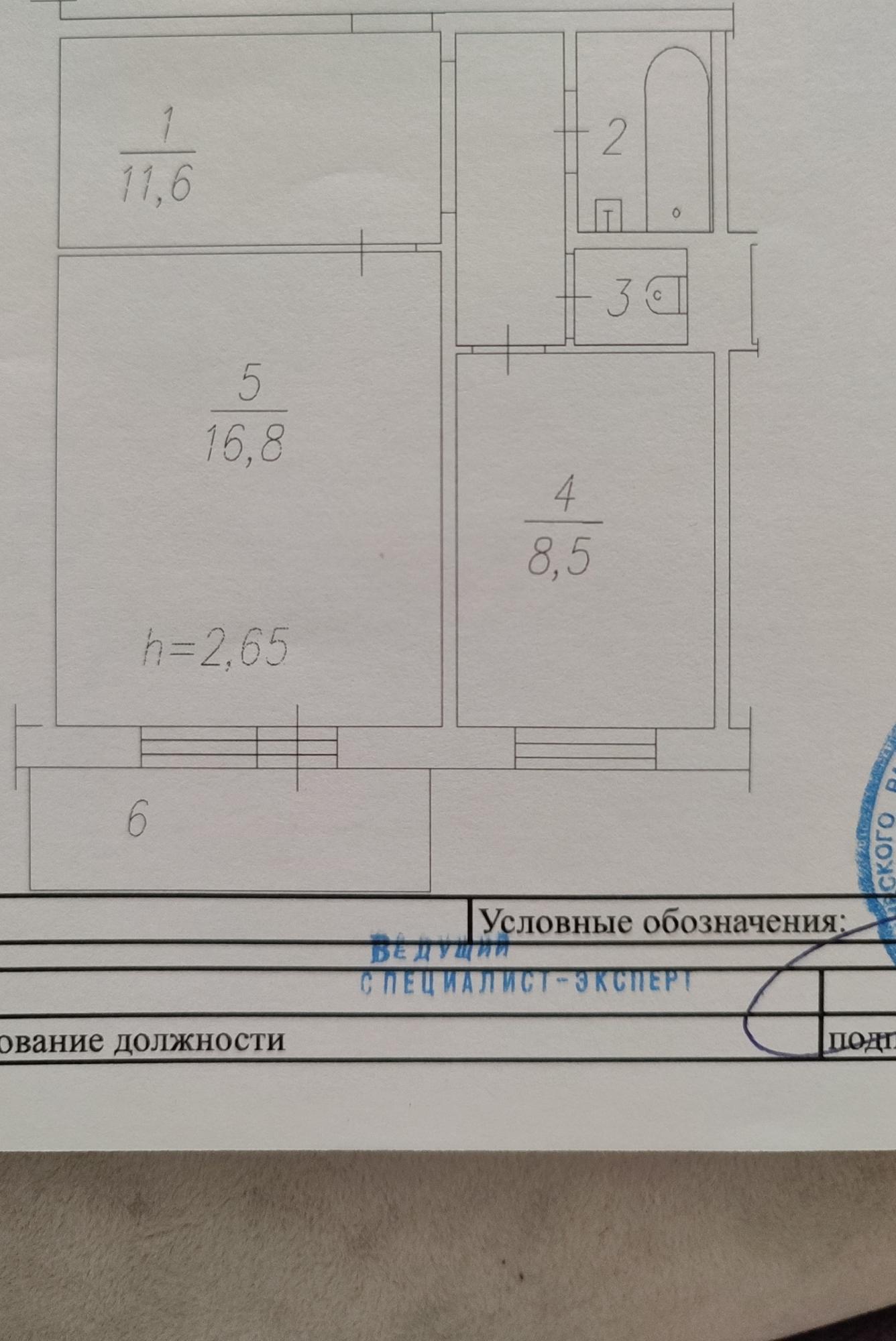 1к квартира проспект 60 лет Образования СССР, 62А   13000   аренда в Красноярске фото 13