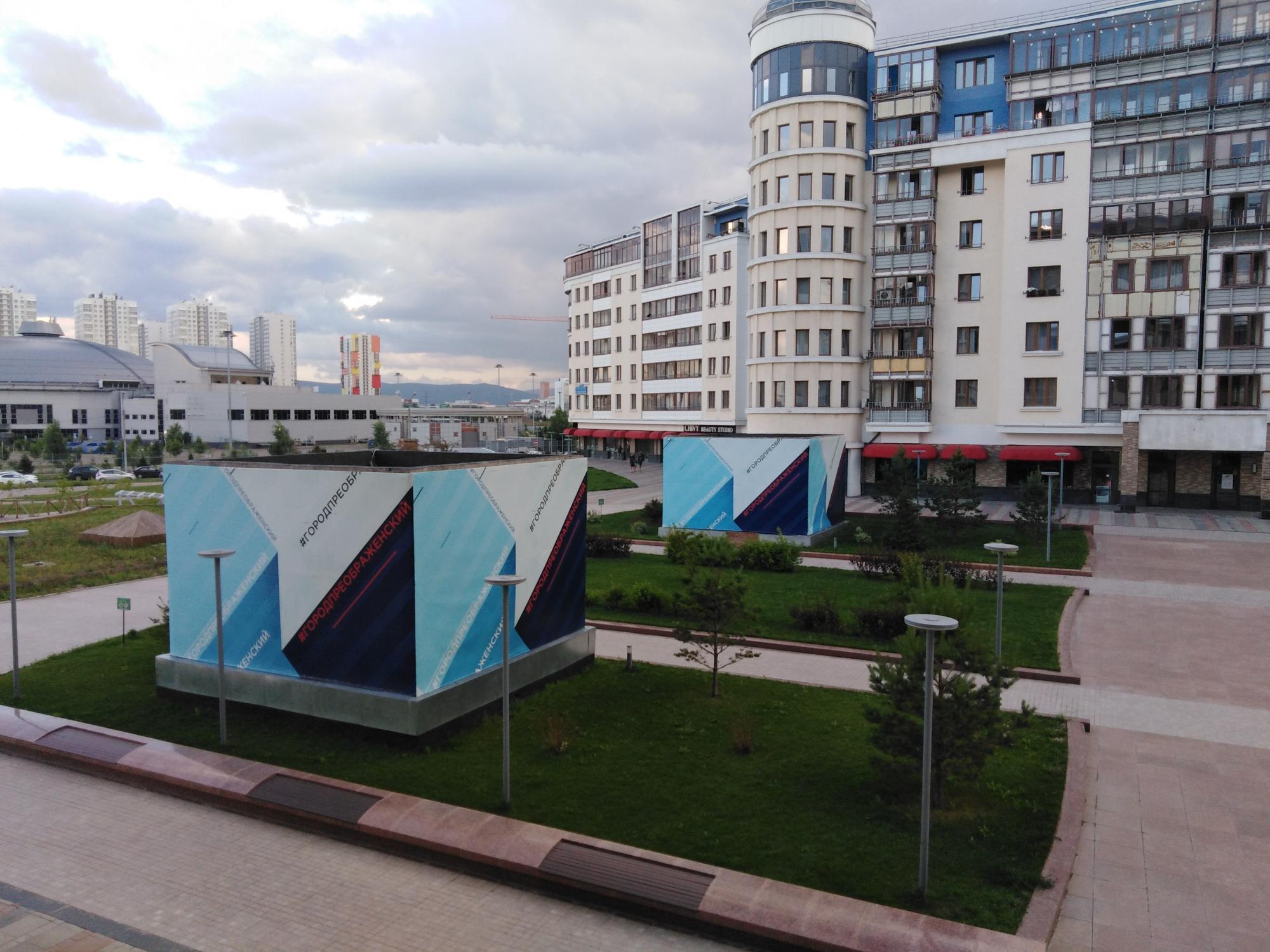1к квартира улица Петра Ломако, 8   30000   аренда в Красноярске фото 12