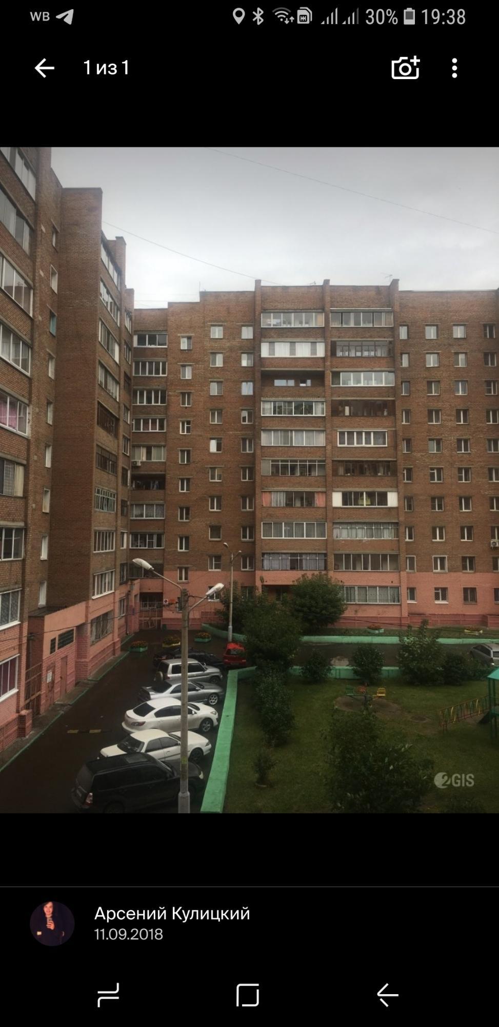 1к квартира улица Щорса, 29   12000   аренда в Красноярске фото 0