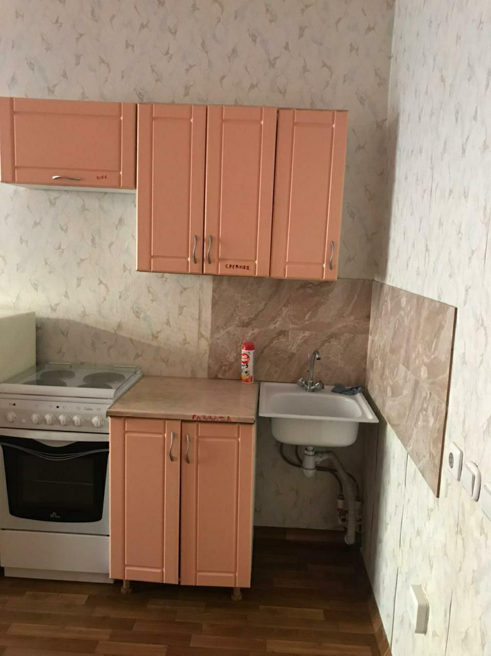 студия улица Карамзина, 16 | 13000 | аренда в Красноярске фото 5
