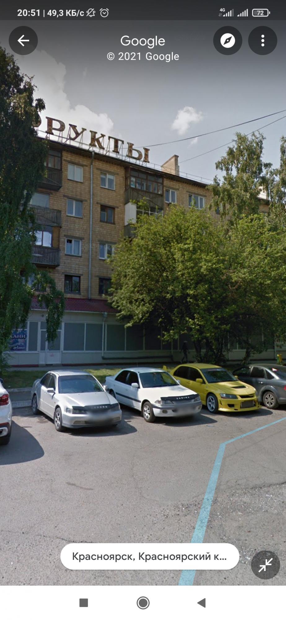2к квартира улица Академика Киренского, 25а | 19000 | аренда в Красноярске фото 12