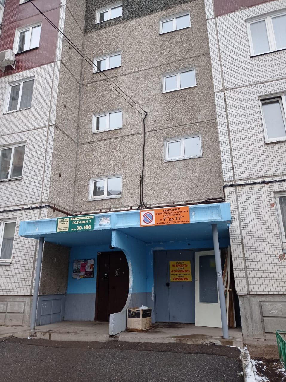 2к квартира Светлогорский переулок, 19 | 14000 | аренда в Красноярске фото 14