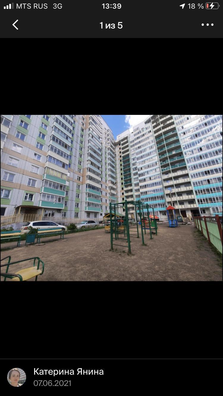 2к квартира улица Калинина, 15 | 17000 | аренда в Красноярске фото 5
