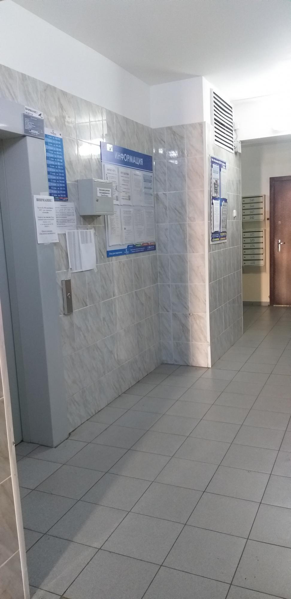 1к квартира улица Карамзина, 14а   12000   аренда в Красноярске фото 4