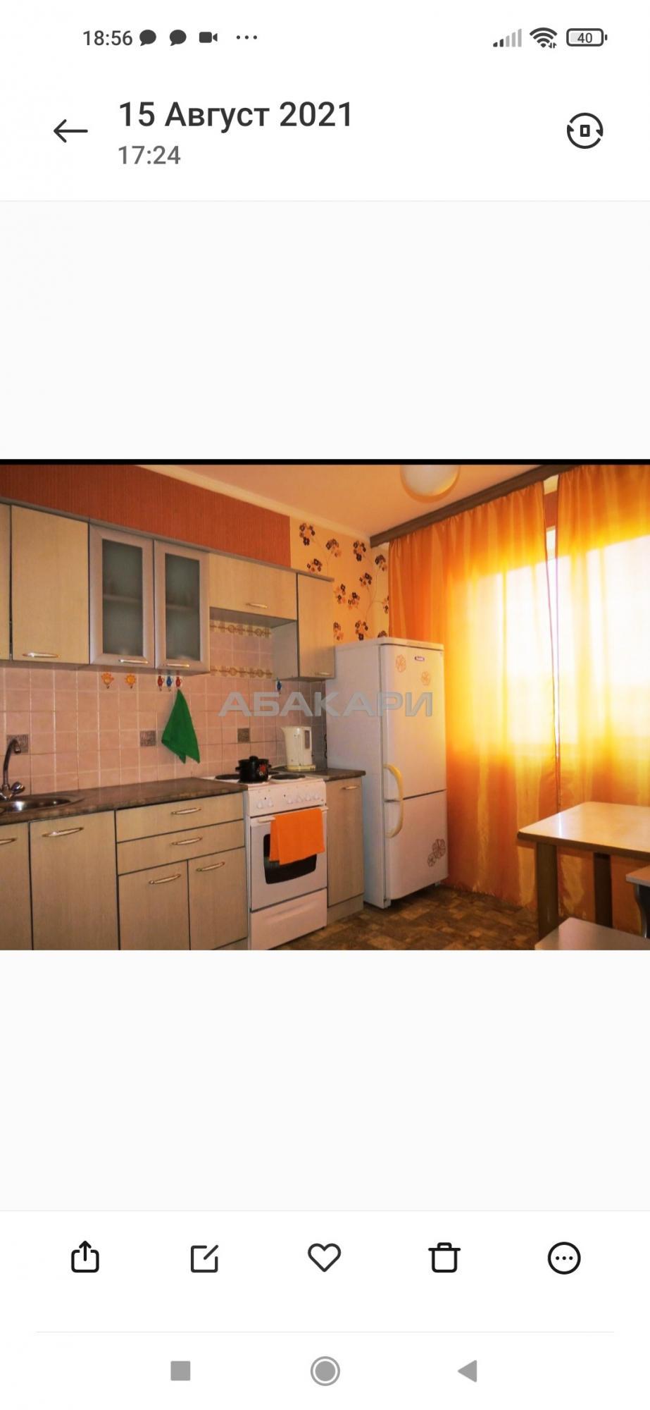 2к квартира улица Молокова 8/10 - 54кв   20000   аренда в Красноярске фото 5