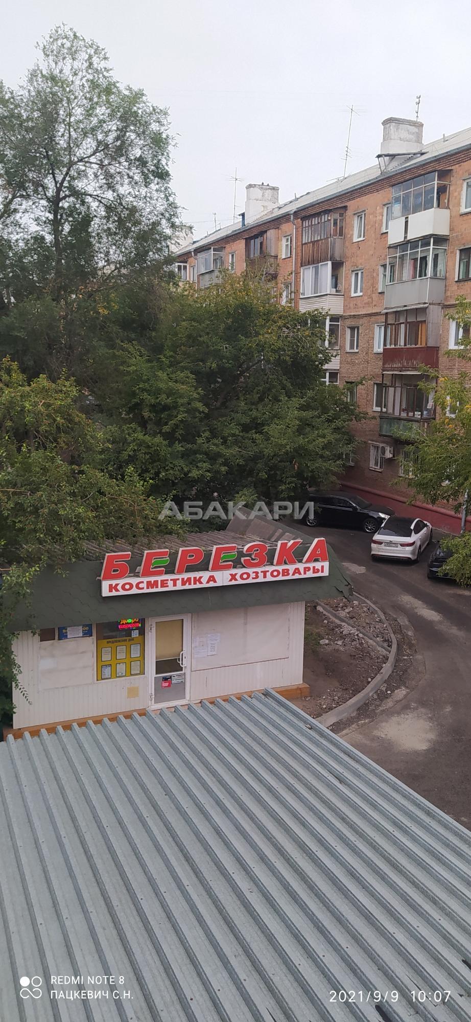 студия Свободный проспект, 43 | 12000 | аренда в Красноярске фото 13