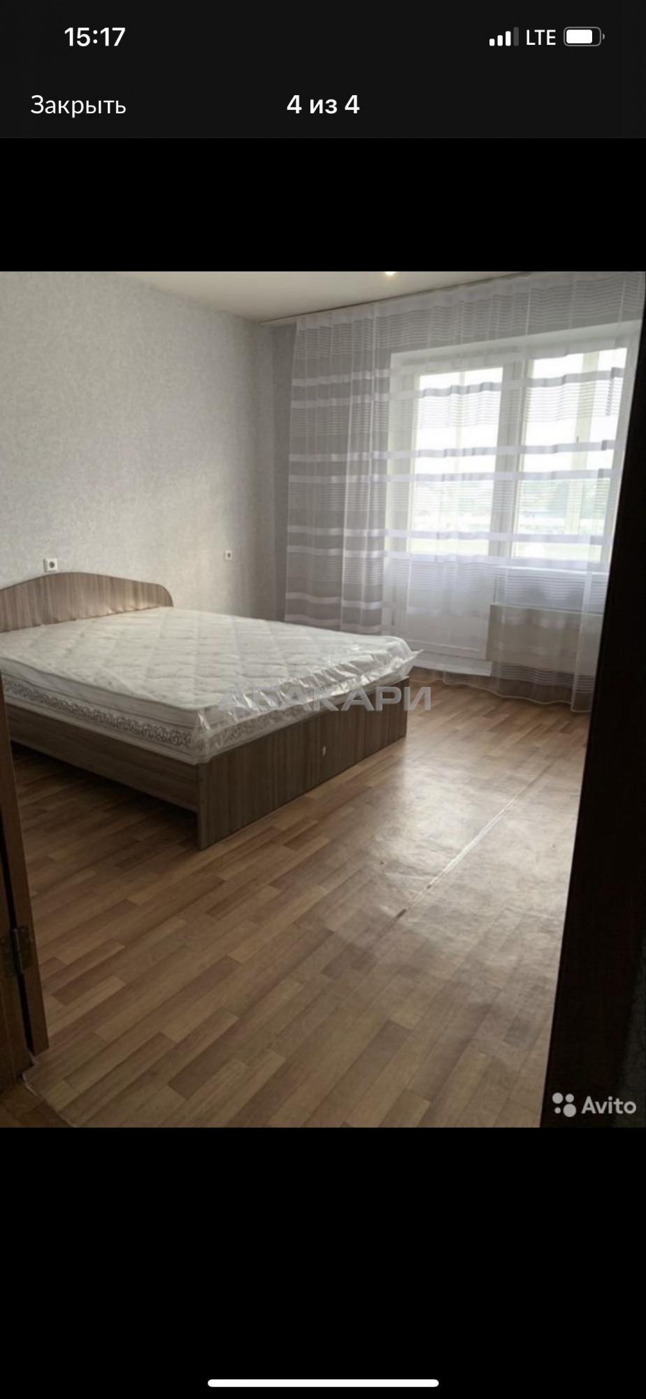 1к квартира улица Мужества, 23   20000   аренда в Красноярске фото 0