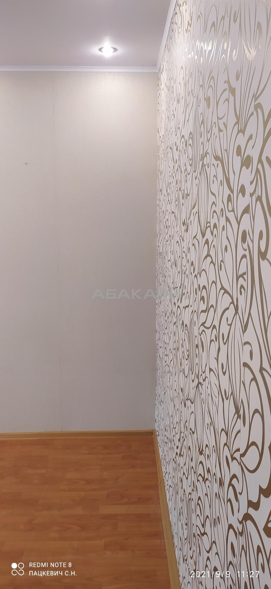 студия Свободный проспект, 43 | 12000 | аренда в Красноярске фото 1