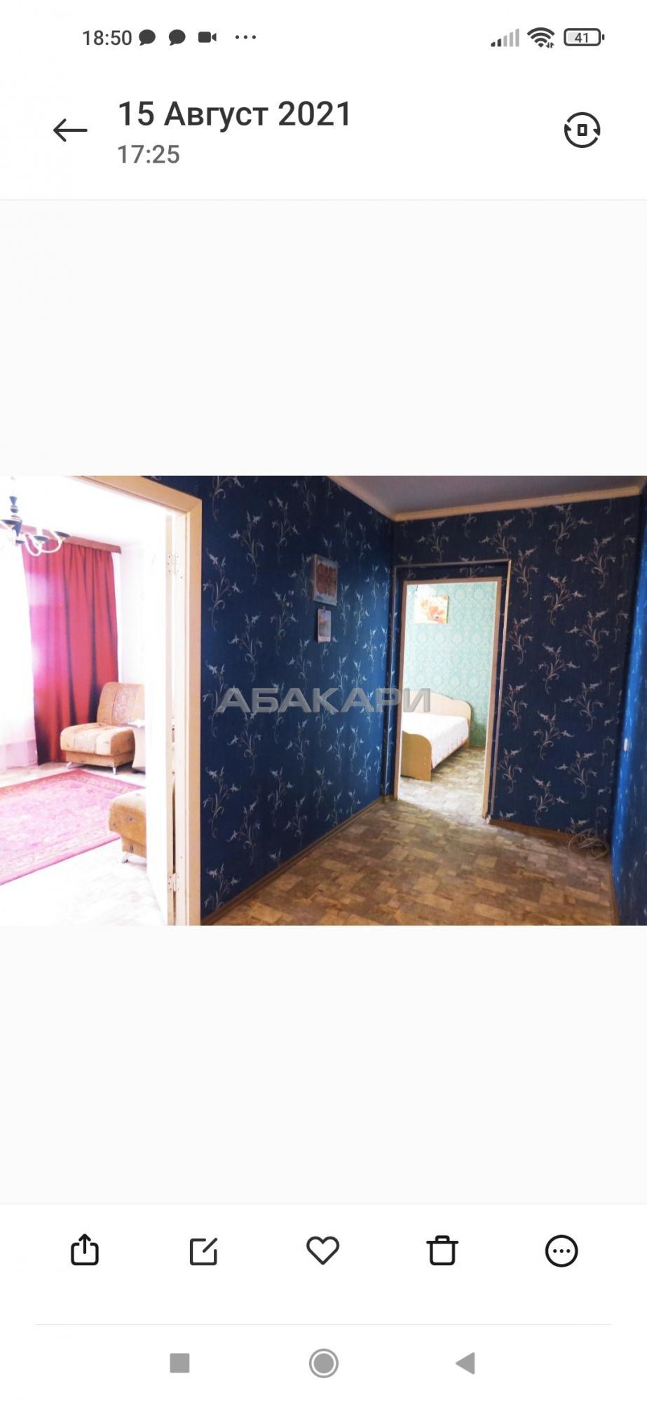 2к квартира улица Молокова 8/10 - 54кв   20000   аренда в Красноярске фото 0