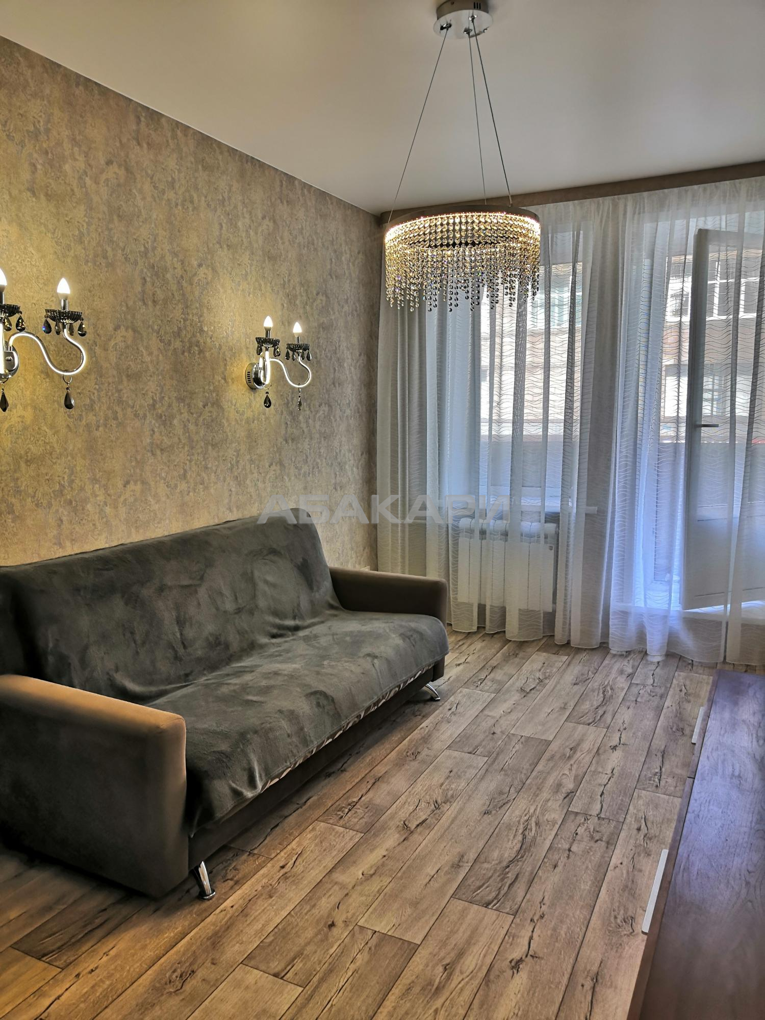 1к квартира проспект Мира   25000   аренда в Красноярске фото 0
