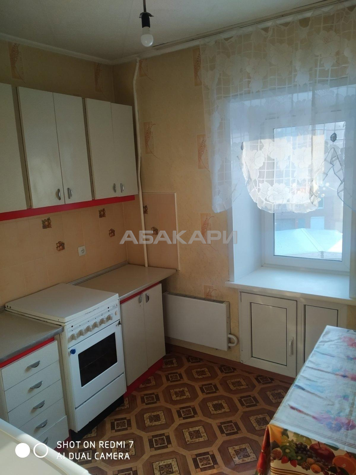 1к квартира улица Юшкова, 8В   14000   аренда в Красноярске фото 2