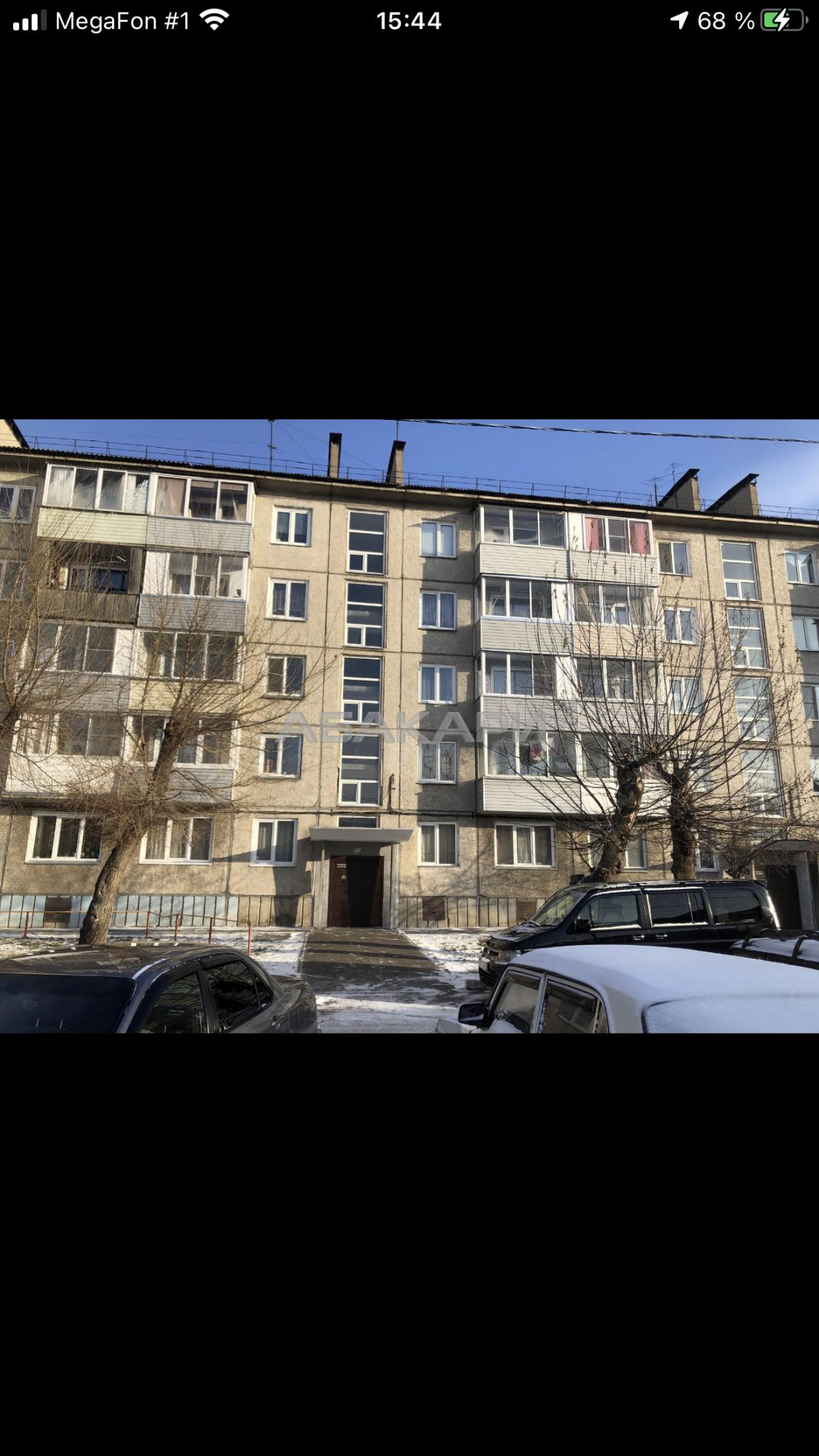 2к квартира улица Говорова, 50А 2/5 - 44кв | 14000 | аренда в Красноярске фото 4
