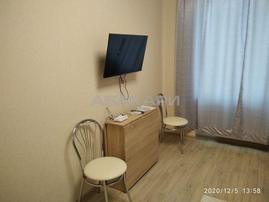 студия Свободный проспект, 56   11000   аренда в Красноярске фото 1