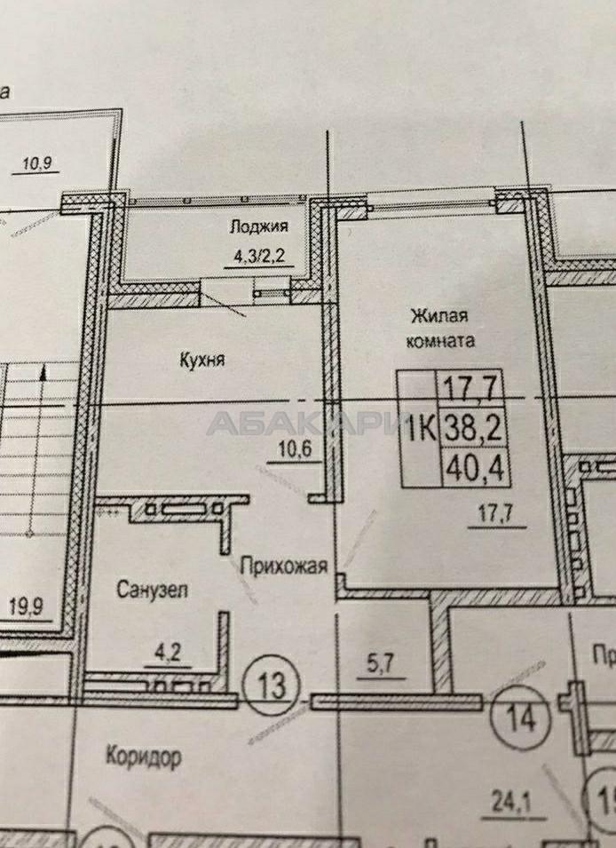1к квартира Комсомольский проспект, 20 4/13 - 42кв   20000   аренда в Красноярске фото 1