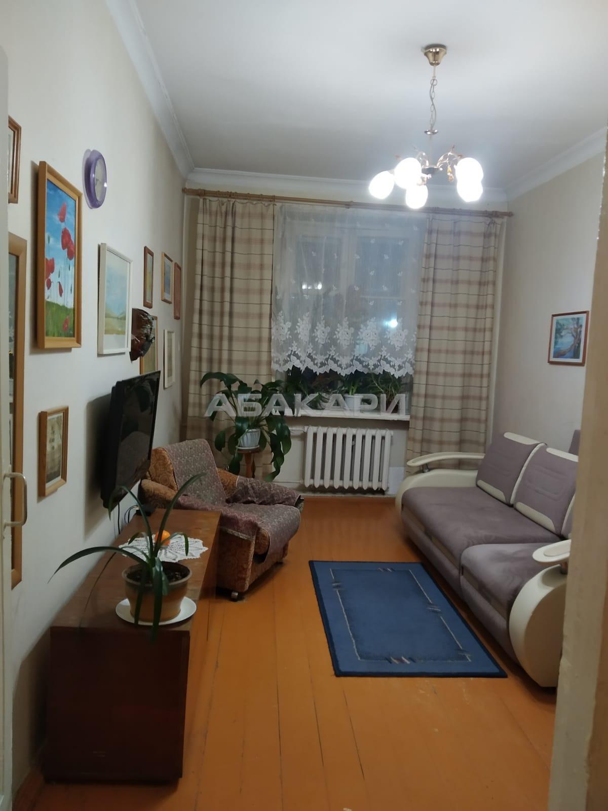 2к квартира 2-я Красногорская улица, 25 3/3 - 47кв | 23000 | аренда в Красноярске фото 5