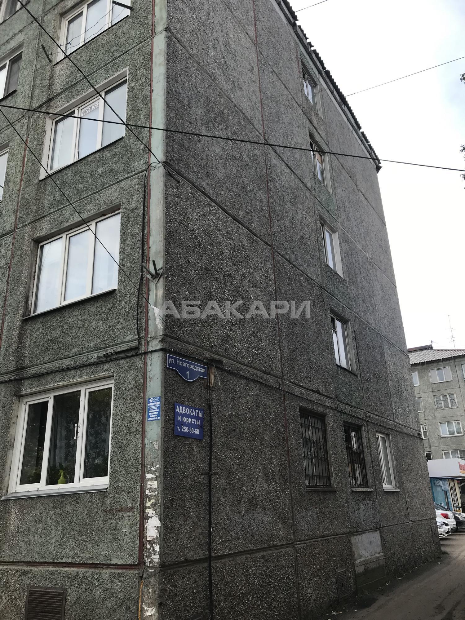 студия Новгородская улица 4/5 - 15кв   8250   аренда в Красноярске фото 13