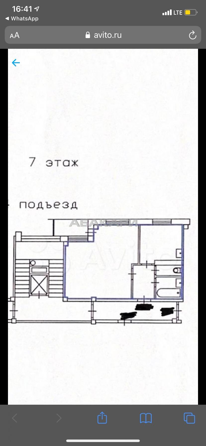 1к квартира городской округ Красноярск 7/9 - 37кв | 15000 | аренда в Красноярске фото 0