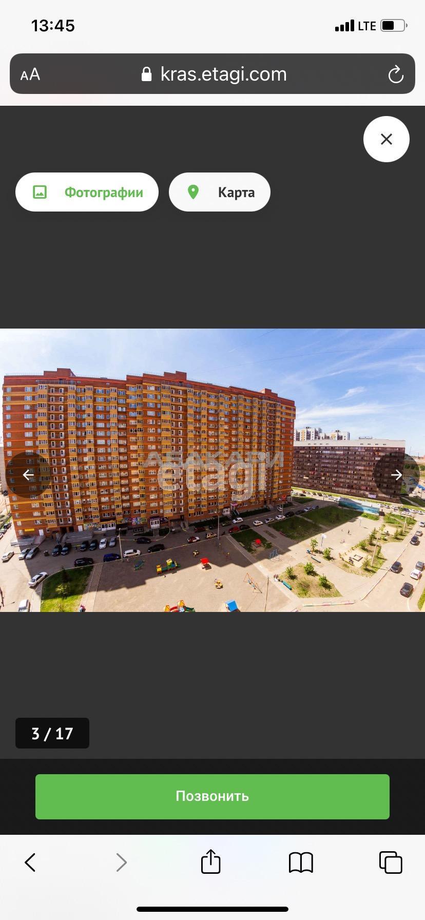 1к квартира Соколовская улица 13/17 - 39кв   15000   аренда в Красноярске фото 0