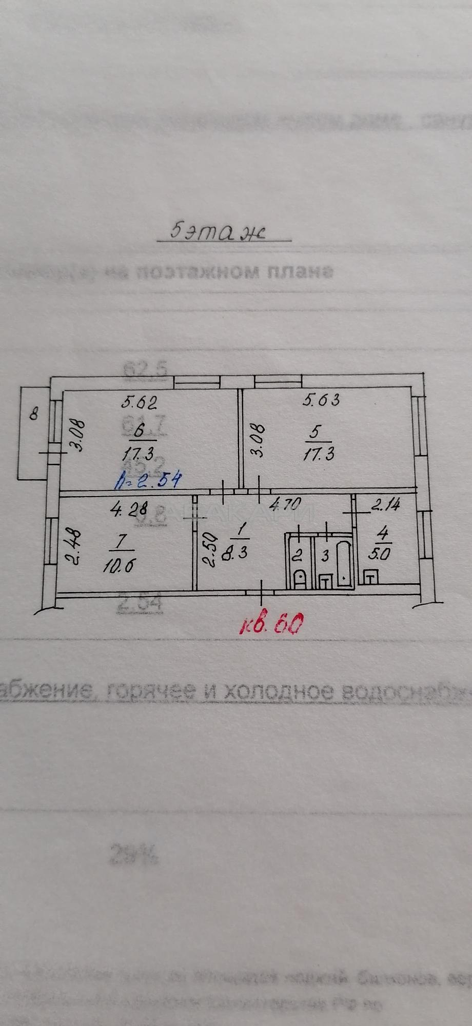 3к квартира улица 60 лет Октября, 56А 5/5 - 63кв | 12000 | аренда в Красноярске фото 6