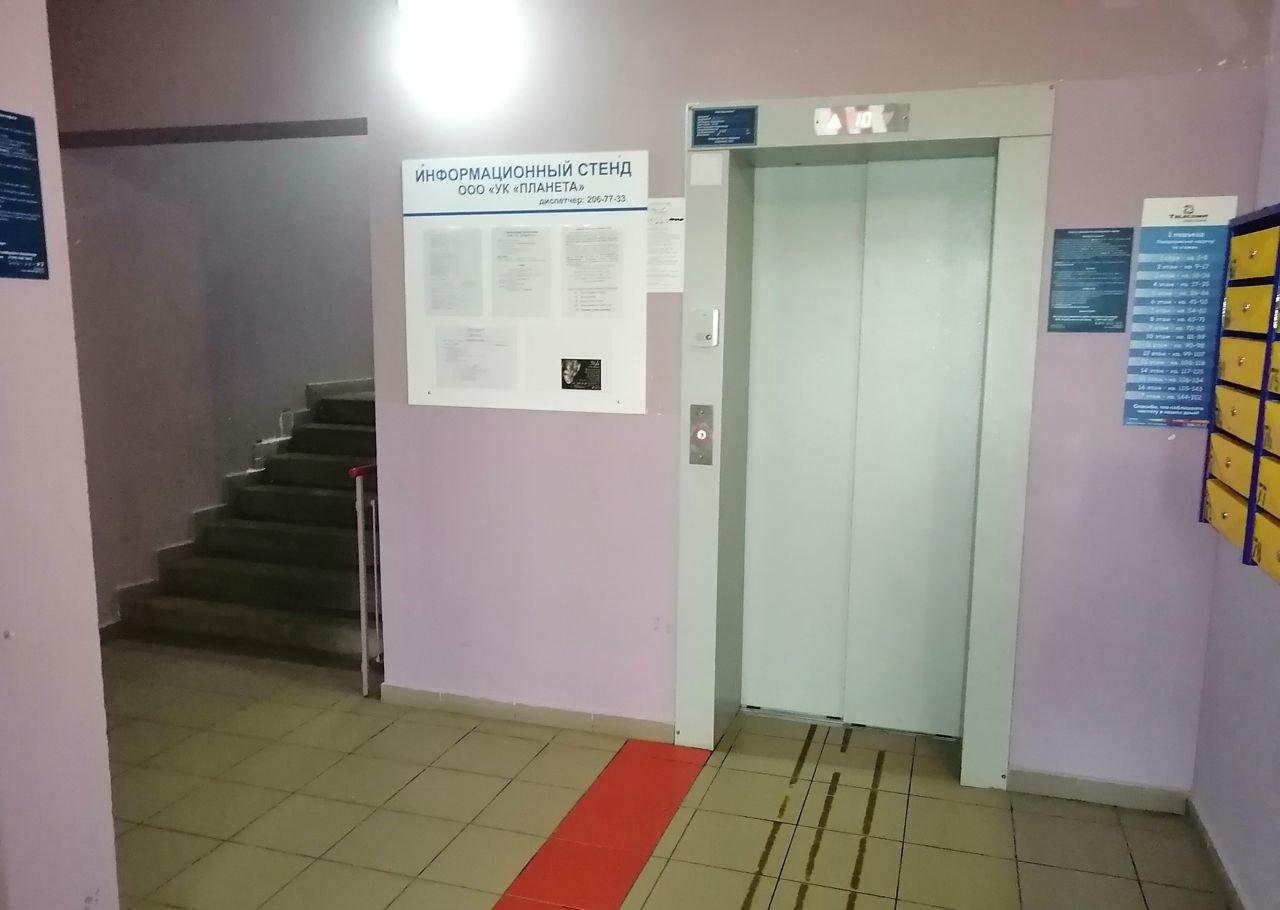 1к квартира Свердловская ул., 6Д   18500   аренда в Красноярске фото 3