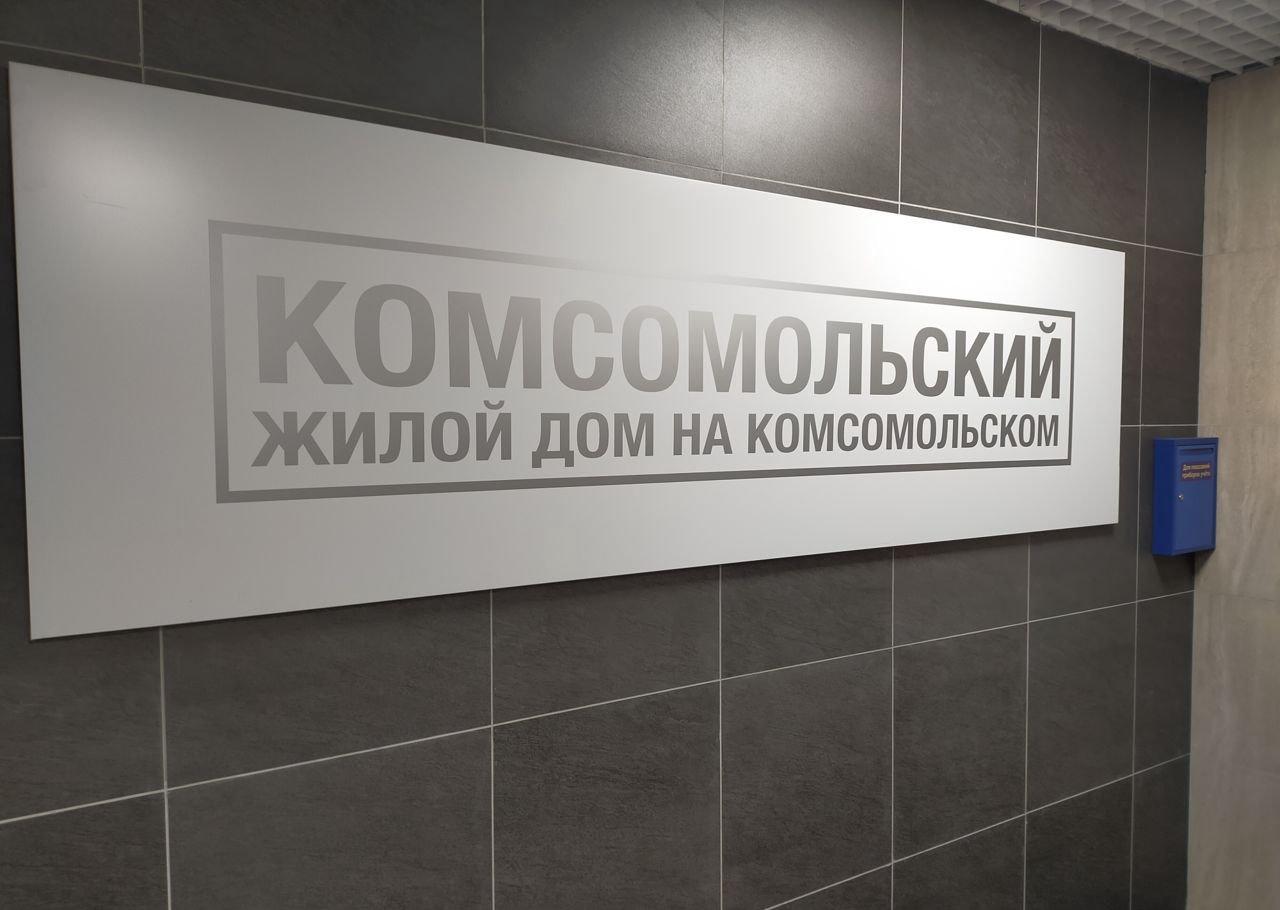 1к квартира Комсомольский пр-т, 20 | 15000 | аренда в Красноярске фото 0